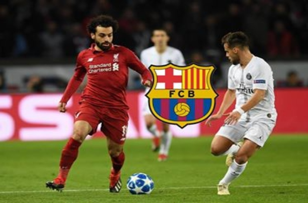 صلاح برشلونة