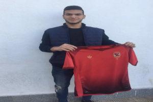 أول تعليق من الفلسطيني حامد حمدان لاعب الأهلي المحتمل