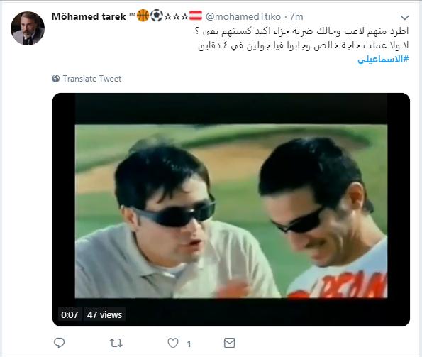 تويت11.. باهر يتسبب في حفلة مُهينة للدراويش «المانجا باظت»
