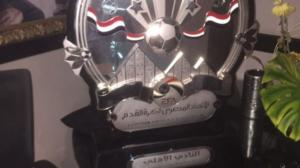 تويت 11.. ثورة في الوسط الكروي بسبب إلغاء الدوري!
