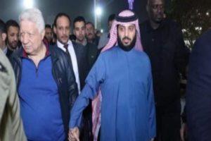 بعد افتتاح المبنى الجديد .. إلغاء مؤتمر آل الشيخ في الزمالك