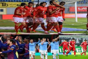 مواعيد مباريات اليوم: الأهلي يعود قاريا ومواجهات نارية في إنجلترا وإسبانيا