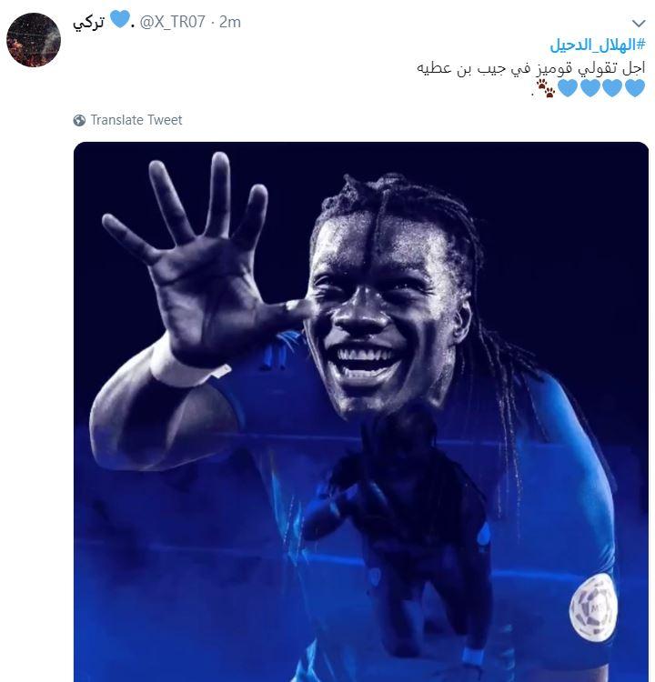 تويت سعودي| الهلال يعبث بالقارة الصفراء.. والأسد يلتهم بن عطية