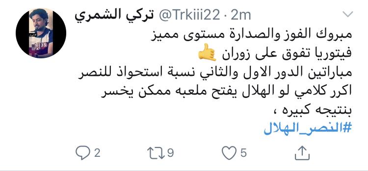 تويت11 | الدوسري يخطف الأضواء وديربي الرياض يخطف القلوب!