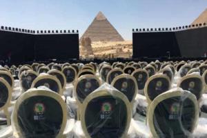 كل ما تريد معرفته عن حفل قرعة كأس الأمم الإفريقية 2019