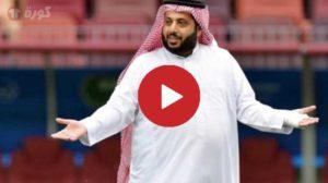 فيديو| آل الشيخ يسخر من قطبي الكرة المصرية