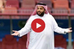 فيديو  آل الشيخ يسخر من قطبي الكرة المصرية