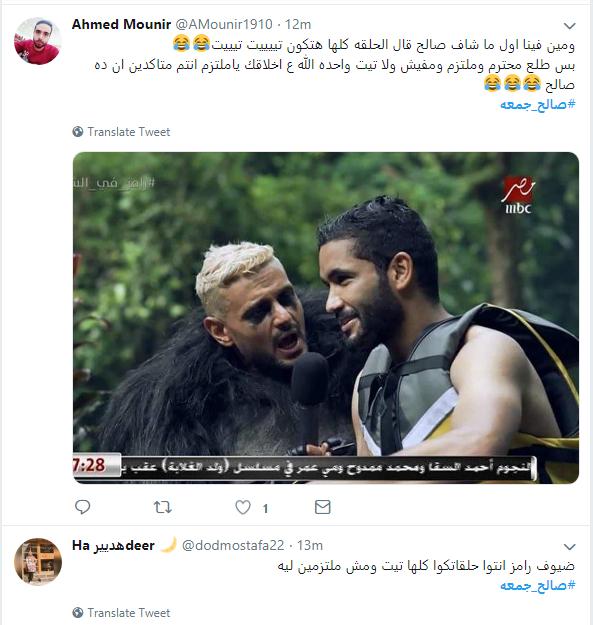 تويت11.. إلتزام صالح جمعة يثير جنون جماهير الأهلي