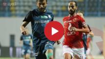 فيديو - ملخص مباراة الأهلي وإنبي