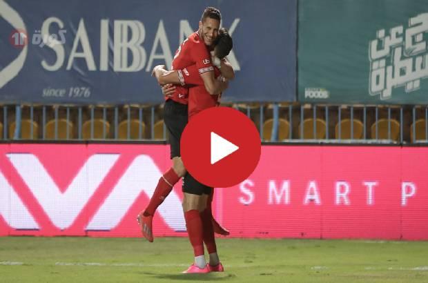 أهداف مباراة الأهلي 2-0 النجوم
