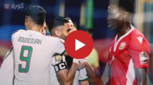 فيديو - الجزائر تبدع أمام كينيا