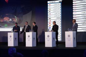 قرعة البطولة العربية - تعرف على منافسي الأندية المصرية في دور الـ 32
