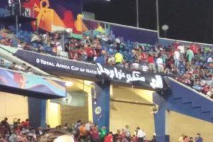 حكاية صورة - الجماهير توجه رسالة قوية لمنتخبنا الوطني في مباراة نيجيريا وجنوب إفريقيا
