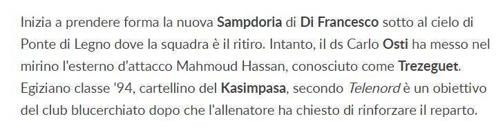بأوامر من ملك روما القديم.. فتح خزائن «الكالتشيو» من أجل تريزيجيه!