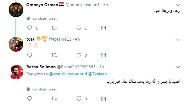 تويت11  بعد رسالته لـ«فخر العرب».. الجماهير تتغني بـ«جنش» الأصيل!