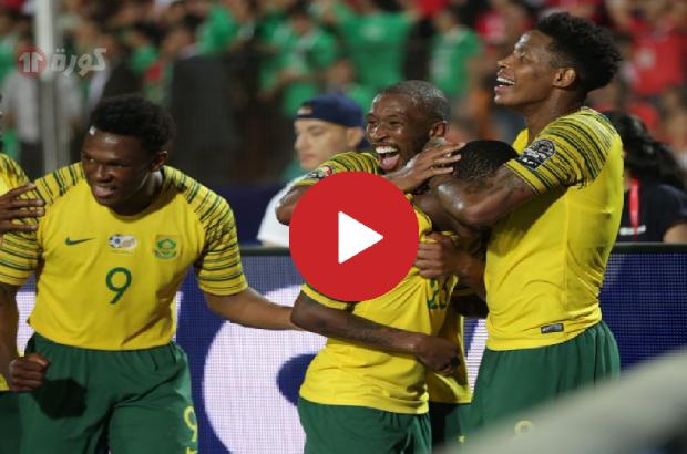 فيديو - جنوب إفريقيا 1-0 مصر