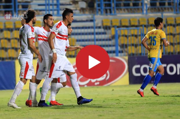 فيديو - ملخص مباراة الزمالك 3-1 الإسماعيلي