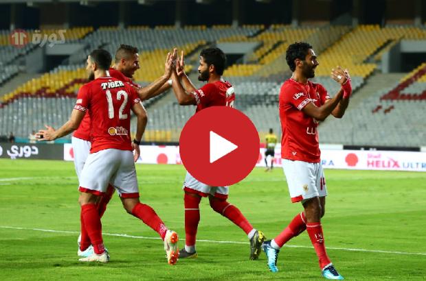 فيديو - ملخص مباراة الأهلي 3-1 المقاولون العرب