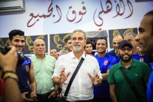 صور حفلة الوداع.. الأهلي يكرم لاسارتي بعد حل أزمة الشرط الجزائي!