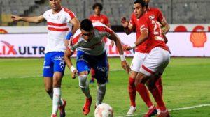 تقارير| نهاية المسلسل.. اتحاد الكرة يقرر تأجيل الدوري المصري بأكمله!