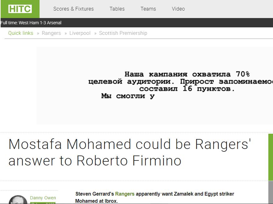 جيرارد يتحدث للصحافة الإنجليزية عن عظمة مصطفى محمد خليفة فيرمينو!