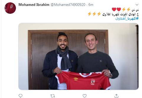"""تويت11  """"اللي يلعب معانا يتعور"""".. جمهور الأهلي يغازل كهربا باستقبال ملكي!"""