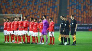 الأهلي - الدوري المصري