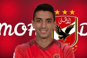 طاهر محمد - الأهلي