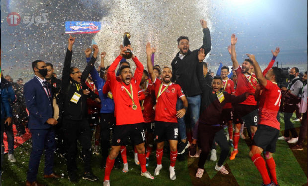 بطولة إفريقيا تمنح الأهلي رقم جديد يتفوق به على ريال مدريد